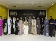 "Dubai Ladies Club Opens ""Designs of Hope"" Exhibition"