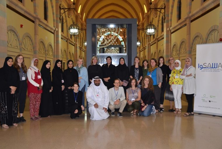 Sharjah Museums To Host International Students and Museum Professionals For SAWA Museum Academy